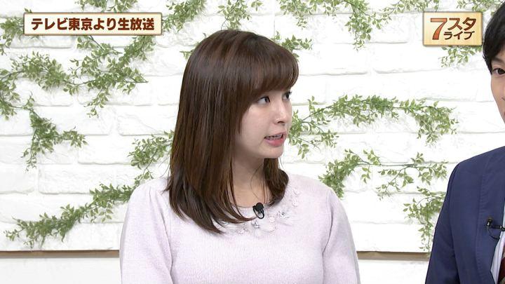 2018年11月30日角谷暁子の画像06枚目