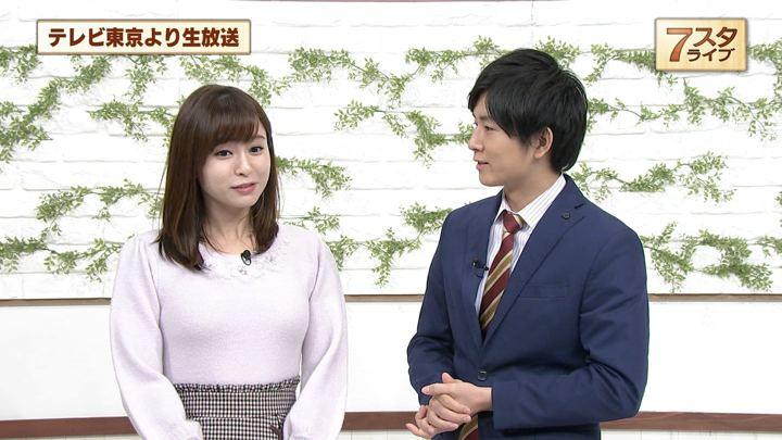 2018年11月30日角谷暁子の画像07枚目