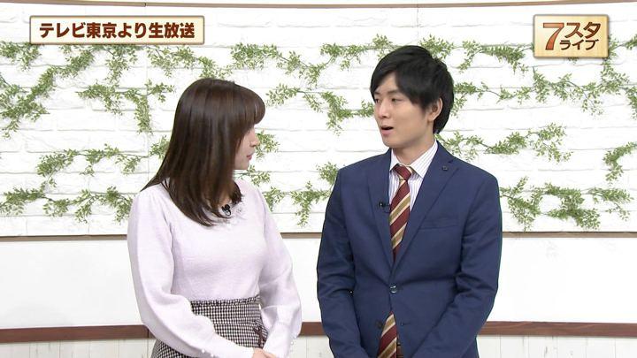 2018年11月30日角谷暁子の画像10枚目