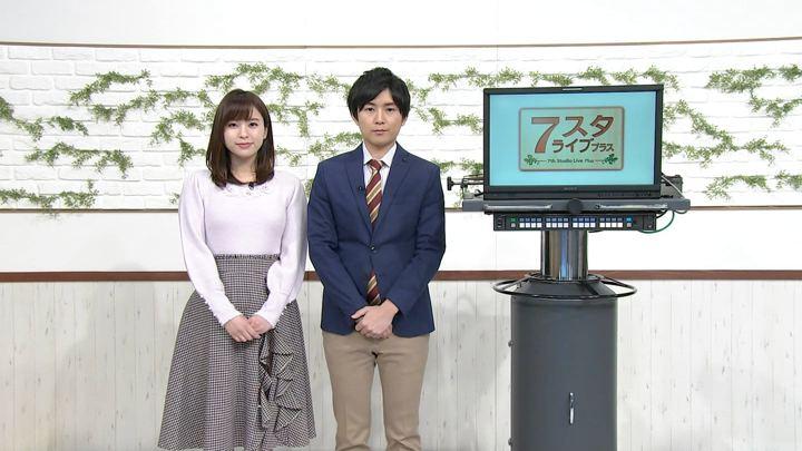 2018年11月30日角谷暁子の画像11枚目