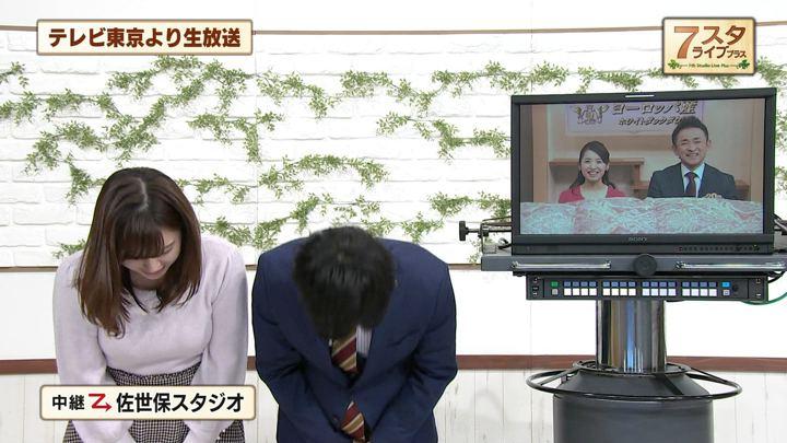 2018年11月30日角谷暁子の画像15枚目