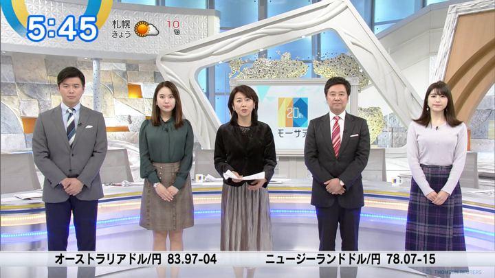 2018年12月03日角谷暁子の画像01枚目