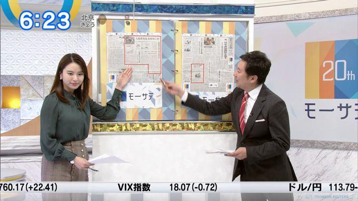 2018年12月03日角谷暁子の画像07枚目