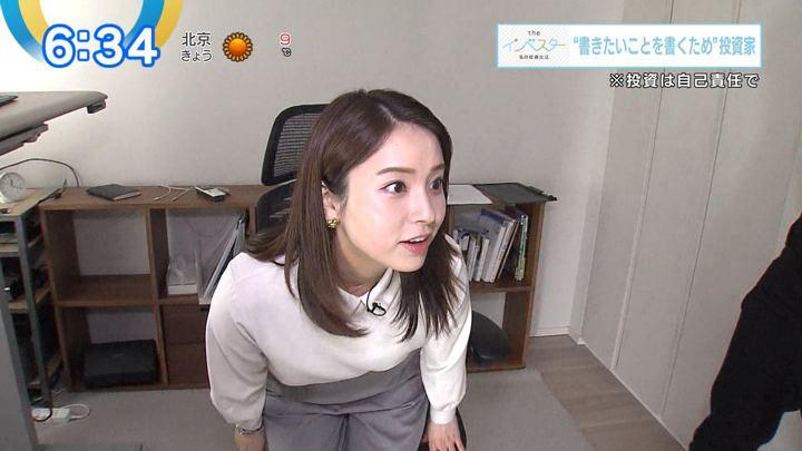 2018年12月03日角谷暁子の画像13枚目