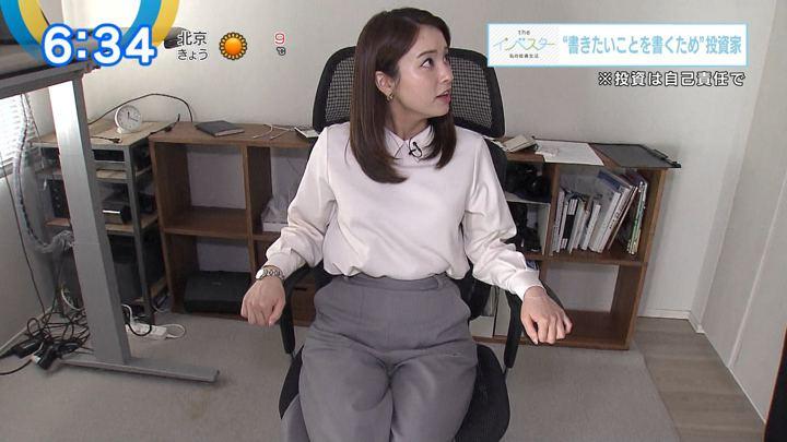 2018年12月03日角谷暁子の画像14枚目
