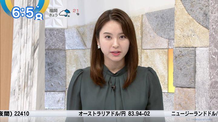 2018年12月03日角谷暁子の画像25枚目