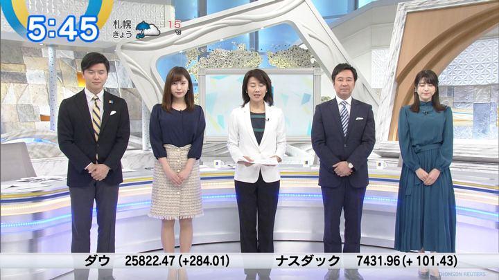 2018年12月04日角谷暁子の画像01枚目