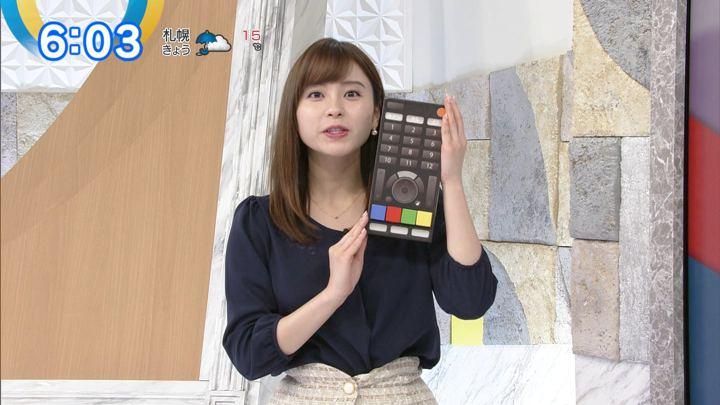 2018年12月04日角谷暁子の画像05枚目