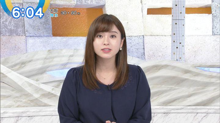 2018年12月04日角谷暁子の画像08枚目
