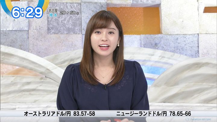 2018年12月04日角谷暁子の画像10枚目