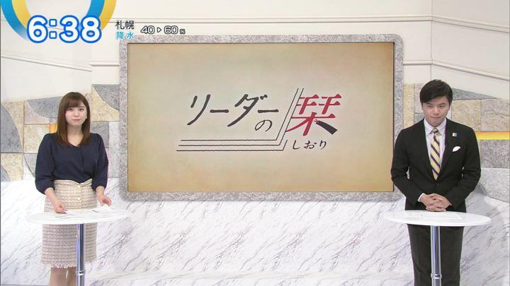 2018年12月04日角谷暁子の画像12枚目
