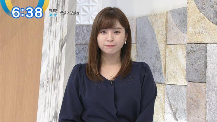 2018年12月04日角谷暁子の画像13枚目