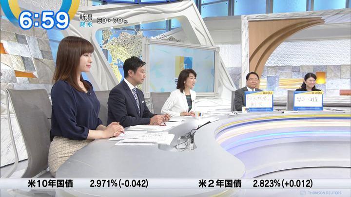 2018年12月04日角谷暁子の画像18枚目