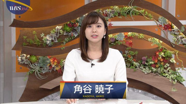 2018年12月05日角谷暁子の画像03枚目