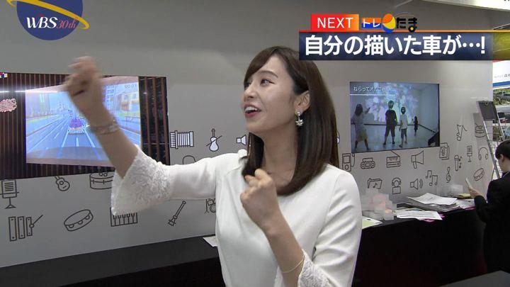 2018年12月05日角谷暁子の画像06枚目