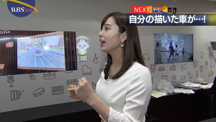 2018年12月05日角谷暁子の画像07枚目