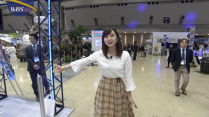 2018年12月05日角谷暁子の画像12枚目
