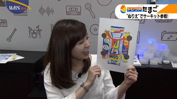 2018年12月05日角谷暁子の画像16枚目