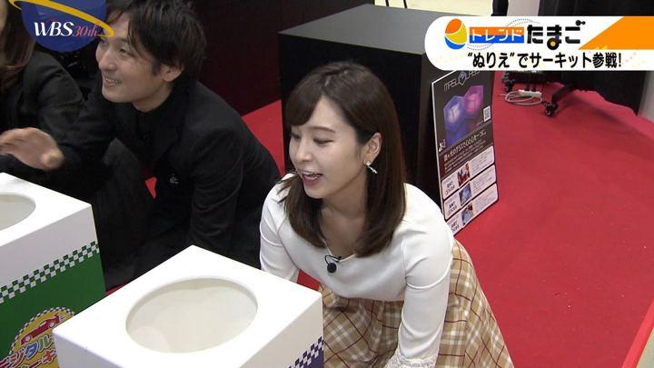 2018年12月05日角谷暁子の画像22枚目