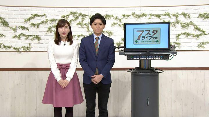 2018年12月07日角谷暁子の画像01枚目