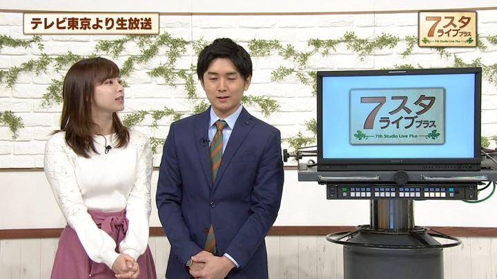 2018年12月07日角谷暁子の画像03枚目