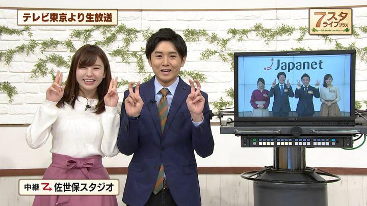 2018年12月07日角谷暁子の画像04枚目