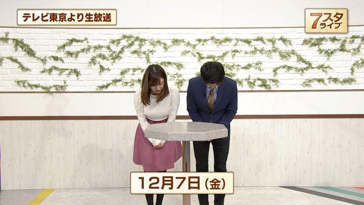 2018年12月07日角谷暁子の画像06枚目