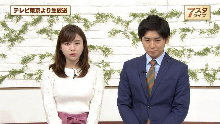 2018年12月07日角谷暁子の画像07枚目