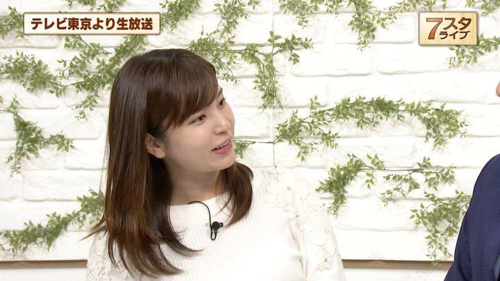 2018年12月07日角谷暁子の画像09枚目