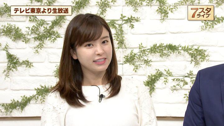 2018年12月07日角谷暁子の画像10枚目