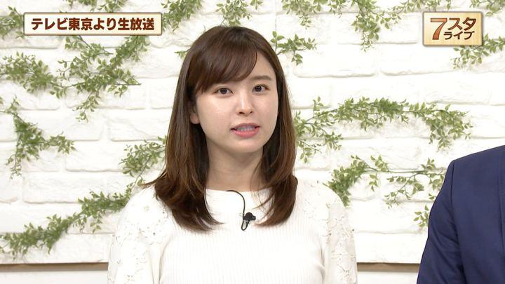 2018年12月07日角谷暁子の画像11枚目