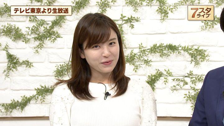 2018年12月07日角谷暁子の画像13枚目