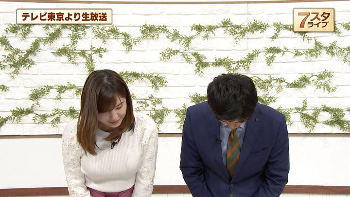 2018年12月07日角谷暁子の画像14枚目