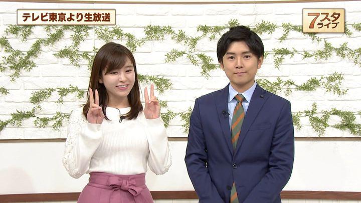 2018年12月07日角谷暁子の画像17枚目