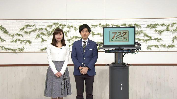 2018年12月14日角谷暁子の画像01枚目