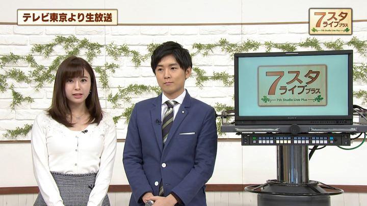 2018年12月14日角谷暁子の画像03枚目