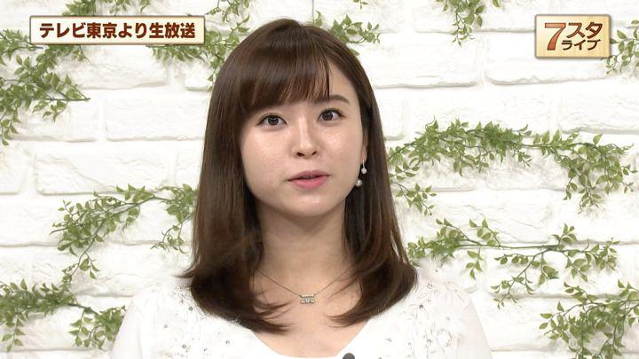 角谷暁子 7スタライブ (2018年12月14日放送 11枚)