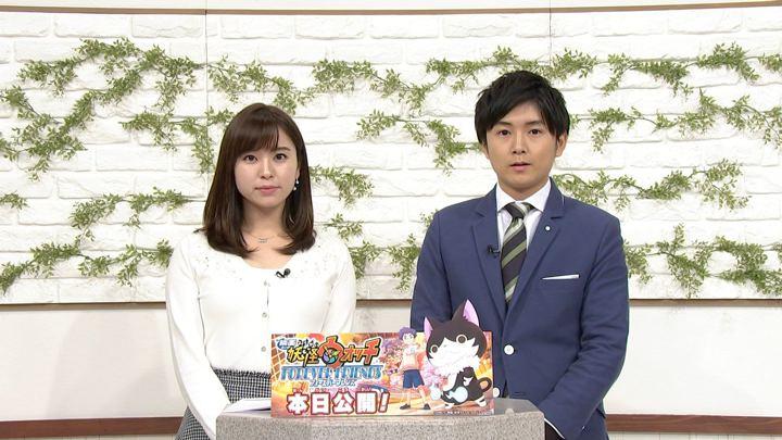 2018年12月14日角谷暁子の画像09枚目