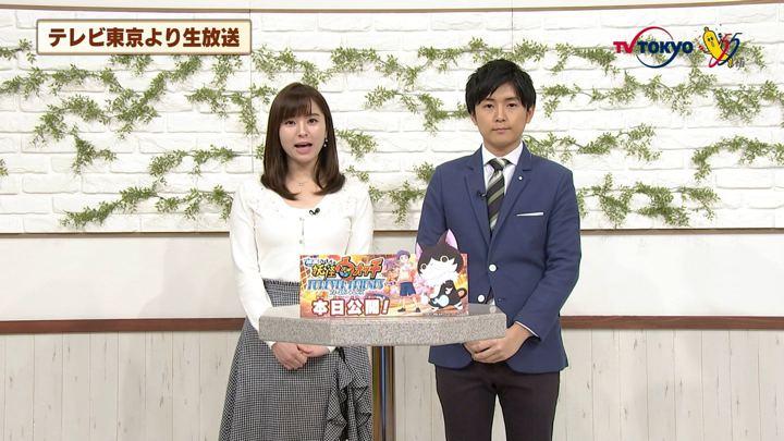 2018年12月14日角谷暁子の画像11枚目