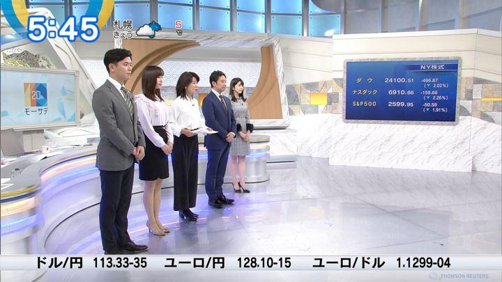 2018年12月17日角谷暁子の画像02枚目