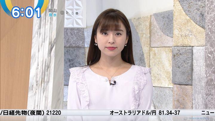 2018年12月17日角谷暁子の画像05枚目