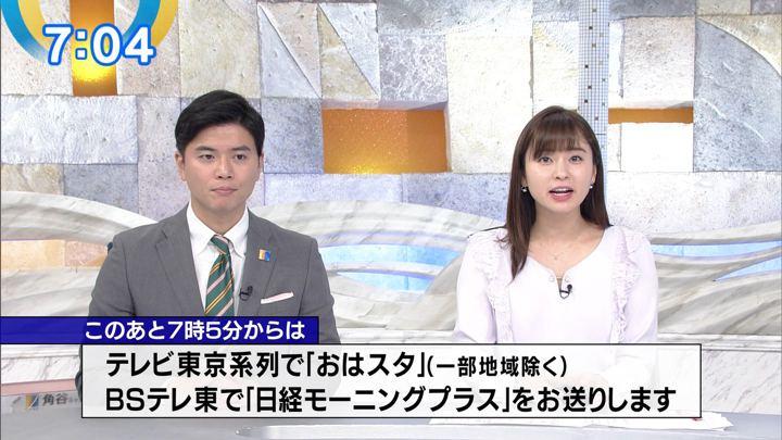 2018年12月17日角谷暁子の画像19枚目