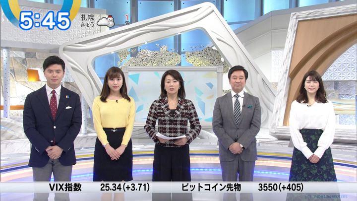 2018年12月18日角谷暁子の画像01枚目
