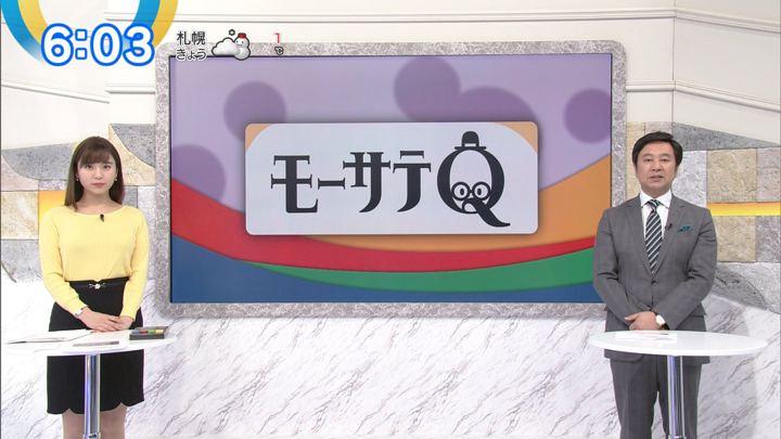 2018年12月18日角谷暁子の画像06枚目