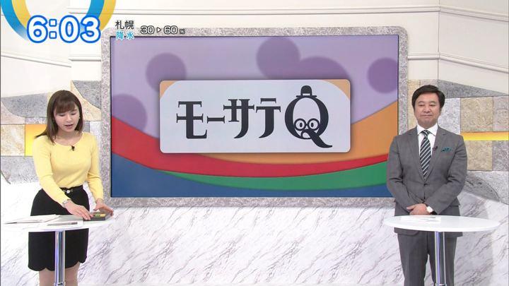 2018年12月18日角谷暁子の画像07枚目
