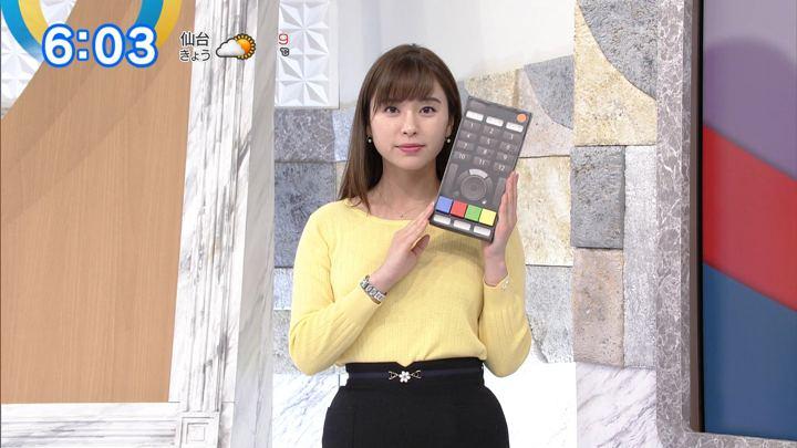 2018年12月18日角谷暁子の画像08枚目