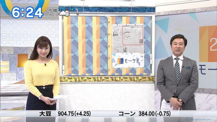 2018年12月18日角谷暁子の画像15枚目