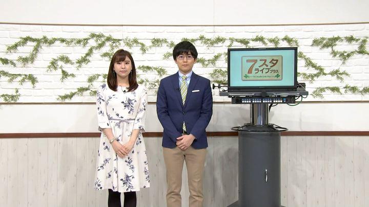2019年01月04日角谷暁子の画像01枚目