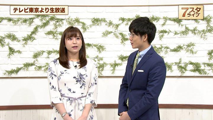 2019年01月04日角谷暁子の画像06枚目