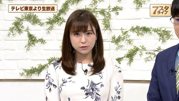 2019年01月04日角谷暁子の画像07枚目